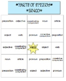 Parts of Speech with 15 Bingo Cards
