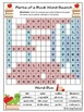 Parts of a Book Word Search * Easy