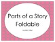 Parts of a Story Foldable