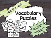 Parts of a Wave Vocabulary Puzzles