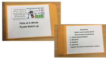 Parts of a Whole Matching Puzzle Center Activity