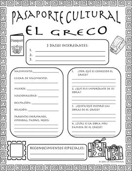 Pasaporte Cultural - El Greco