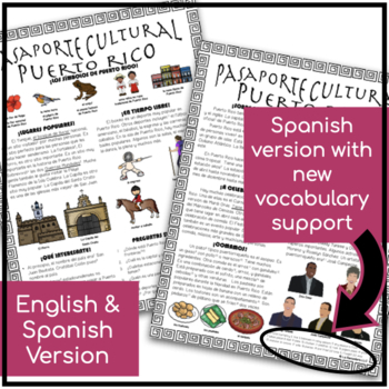 Pasaporte Cultural - Puerto Rico Reader