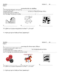 Pasatiempos Vocabulary practice/quiz (Buen Viaje chapter 5)