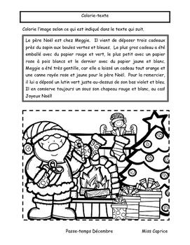 Passe-temps de Noël - 3e année