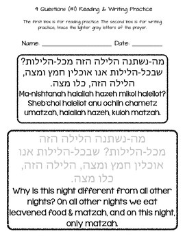 Passover Four Questions: Learn to Read, Write, & Understand