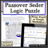 Passover Activities / Worksheet