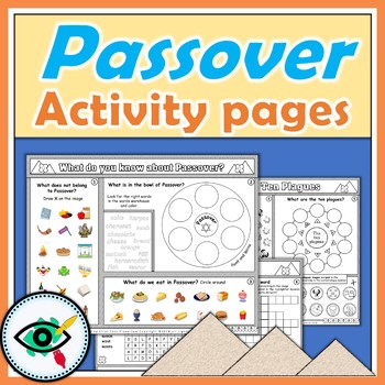 Passover activity pages