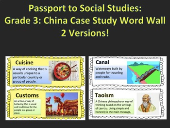 Passport to Social Studies: Grade 3 China Case Study Word Wall (2 versions)