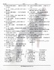 Past Perfect Continuous Tense Word Spiral Spanish Worksheet