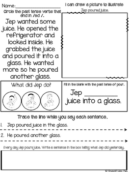 Past Tense Verb Practice Pages