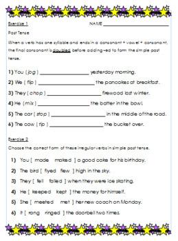 Past Tense Verb Tense Worksheet Set - No Prep