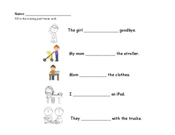 Past Tense Verbs Fill in the Blanks