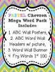 Pastel Chevron Word Wall Posters, ABC Headers, Banner, & Fry 1st 100 Words