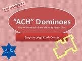 Patach Chet Kriah Dominoes (Hebrew reading)
