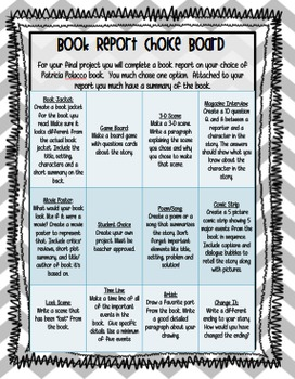 Patricia Polacco Author Study: Text-Based Questions, Writing Responses and More!