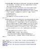 Patrimonio Cultural: presentaciones culturales: IB Spanish