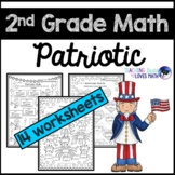 Patriotic Math 2nd Grade Memorial Day July 4th Worksheets