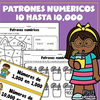 Patrones Numéricos hasta el 10,000 (Hojas de trabajos)