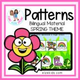 Patrones de primavera | Finish the Pattern | Bilingual | S
