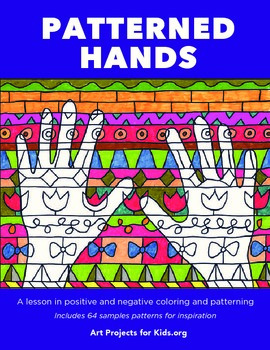 Patterned Hands