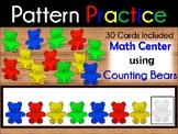Pattern Bear Practice Cards ~ Math Center FREE!