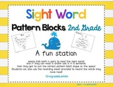 Pattern Block 2nd Grade Sight Words Math & Literacy Station