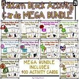 MEGA BUNDLE - HOLIDAY Pattern Block Activity Cards