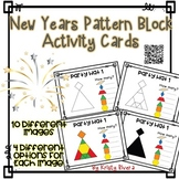 Pattern Block Activity Cards - New Years