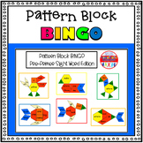 Sight Word Activity - Pattern Block Bingo: Pre-Primer Sight Word Edition