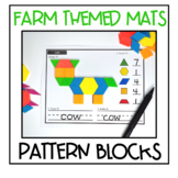 Pattern Block Fine Motor Activities - FARM THEMED