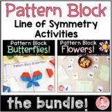 Pattern Block Flowers and Butterflies! Line of Symmetry Bundle
