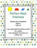 Pattern Block Fractions (3rd Grade Common Core)