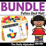 Pattern Block Growing Bundle