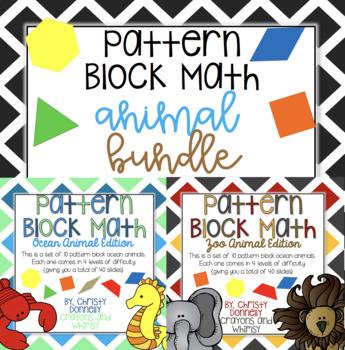 Pattern Block Math Animal BUNDLE