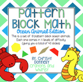 Pattern Block Math {Ocean Animal Edition}