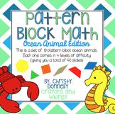 Pattern Block Math {Ocean Animal Edition}