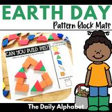 Pattern Block Mats (Earth Day)
