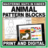 Pattern Block Mats for Google Slides™ with Animals