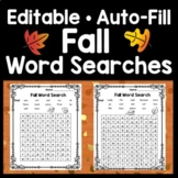 Sight Words with Pattern Block Pictures {8 Pictures!}