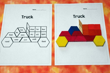 First Grade Literacy Centers with Pattern Blocks {8 Pictures!}