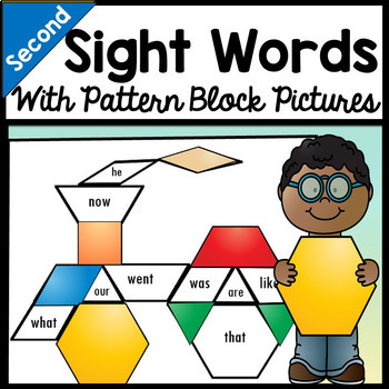Second Grade Sight Words with Pattern Block Pictures {8 Pi