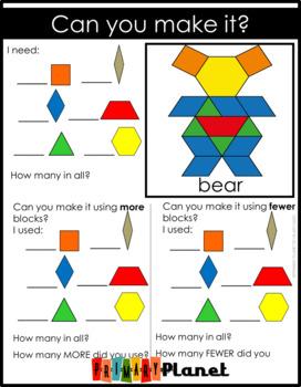 Pattern Block Puzzles Freebie!
