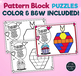 Pattern Block Puzzles • Math Shape Puzzles • February Winter Theme