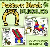 Pattern Block Puzzles • Math Shape Puzzles • March Spring Theme