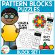Pattern Block Puzzles: Set 1
