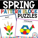 Pattern Block Puzzles for Spring