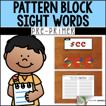 Dolch Pre-Primer Sight Words Pattern Blocks