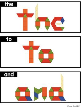 Pre-Primer Sight Words Pattern Blocks