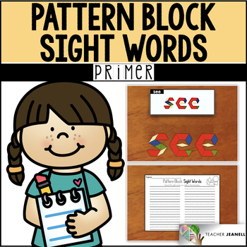 Primer Sight Words Pattern Blocks High Frequency Words